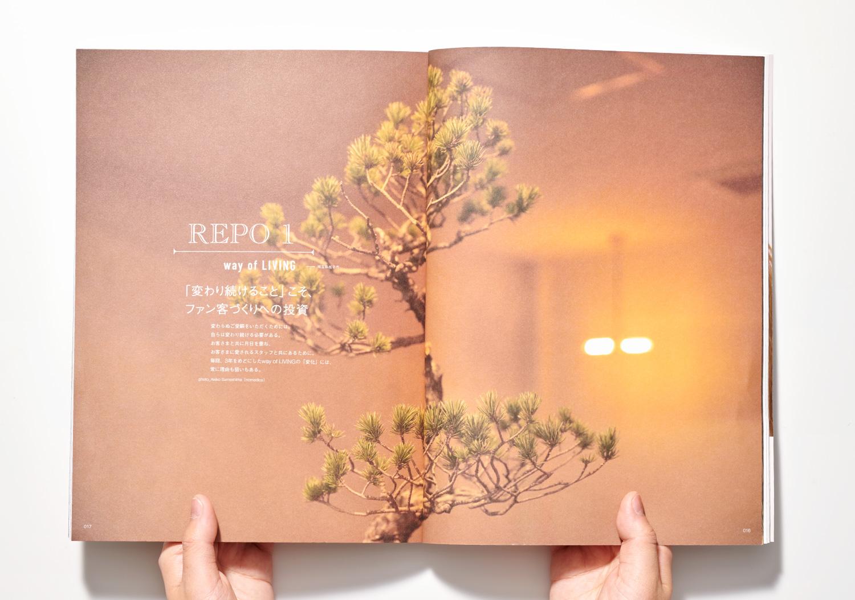 PLAN_美容の経営プラン2018年9月号_6
