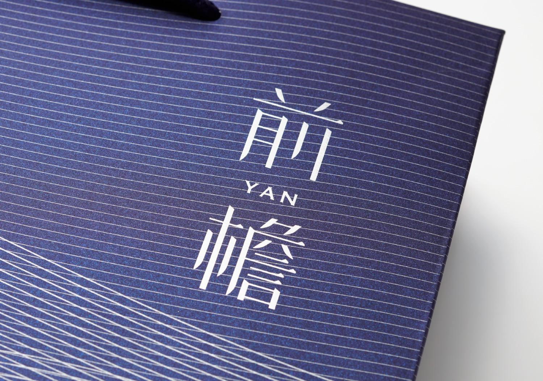 前檐 YAN BOOKSTORE 深圳_13
