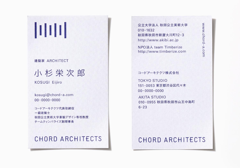 CHORD ARCHITECTS_2