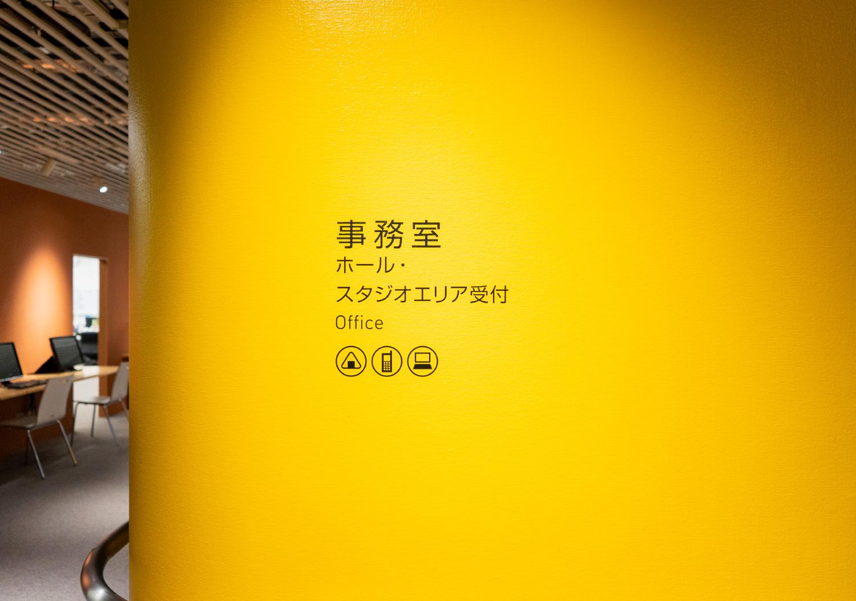 守口市立図書館_4