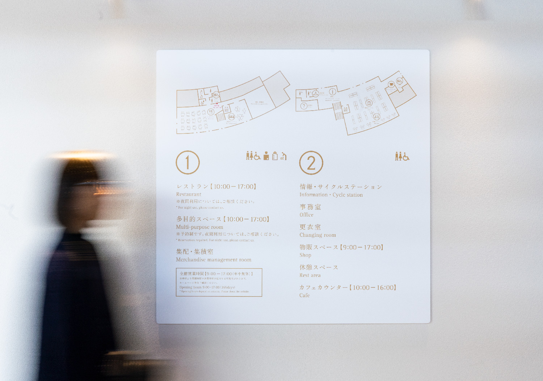 道の駅 伊豆月ヶ瀬_5