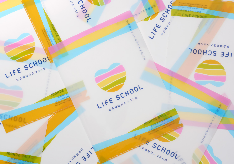 LIFE SCHOOL_11