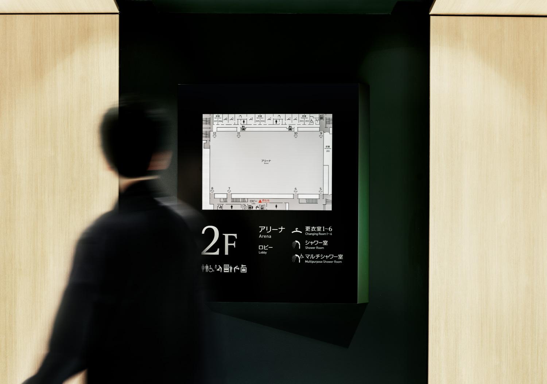 横浜武道館_9