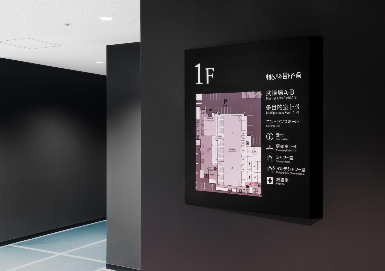 横浜武道館_10