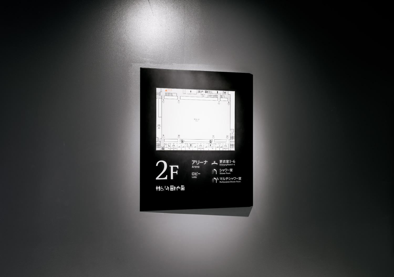 横浜武道館_11