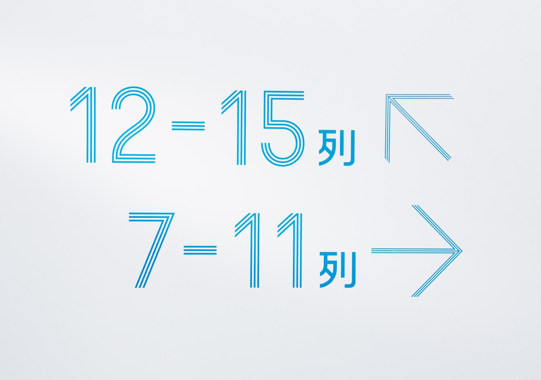 町田GIONスタジアム(町田市立野津田公園)_12