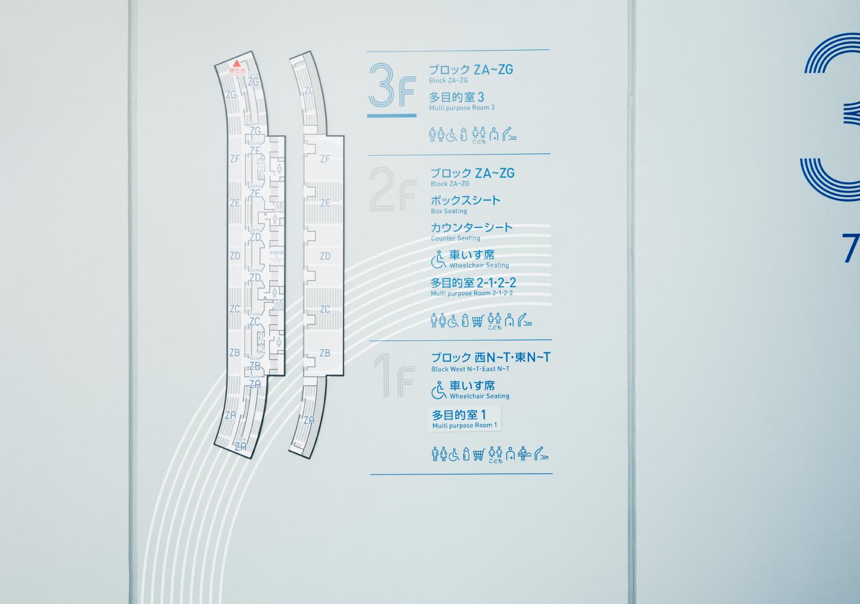 町田GIONスタジアム(町田市立野津田公園)_17